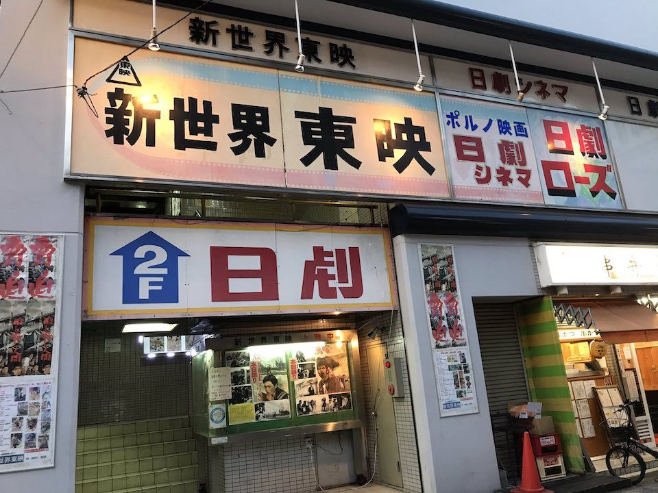大阪 サウナ ゲイ