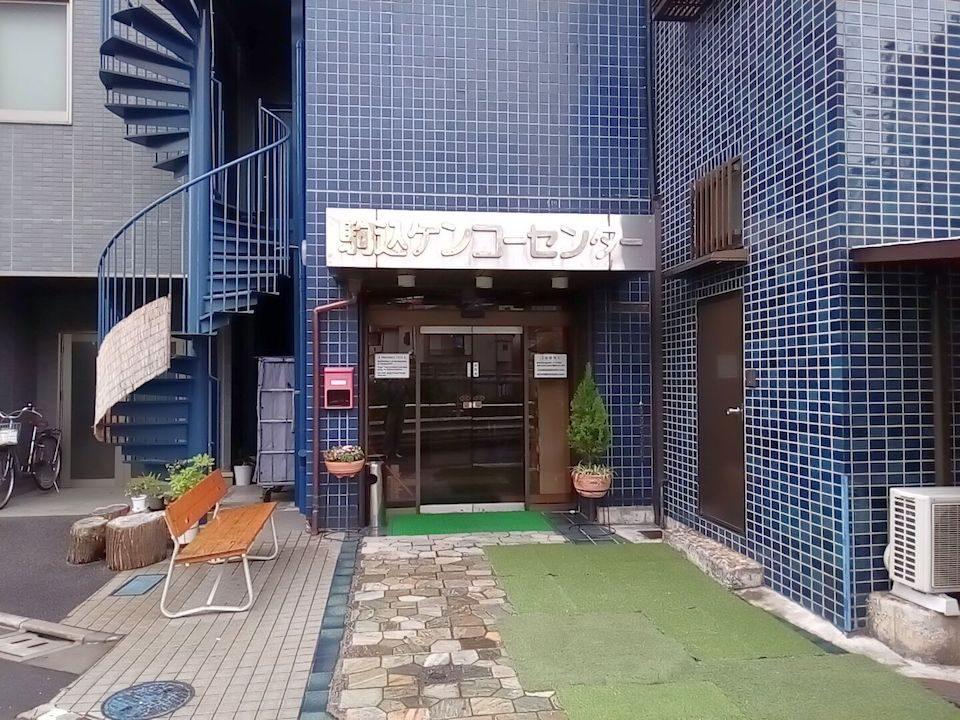 東京 ゲイ 渋谷